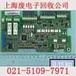 上海松江区回收公司镀金板PCB板手机板电路板价格