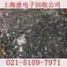 长宁通讯电路板回收-公司积压处理电子产品回收价格