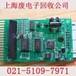 上海徐汇回收线路板-工厂处理废电子线路板回收