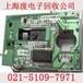 徐汇区交换机线路板回收电子元件收购价格