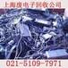 浦东销毁电路板报告,测试集成线路板销毁