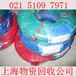 上海闵行二手熊猫电线回收-2.5整卷电线收购价格多少