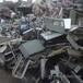 上海闵行机顶盒回收价格-库存数字机顶盒回收