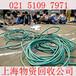 松江废电缆线回收公司,现金支付价格合理