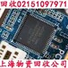 上海废旧主板回收-上海电子产品回收公司