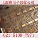 徐汇区哪有电子板收?#28023;?#19987;业电子?#24179;?#26495;回收