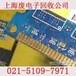 闵行区废旧内存条回收,IC芯片收购旧线路板收购