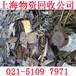 昆山收购废铁公司厂家,模具钢铁废料回收