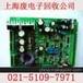 上海闵行收购覆铜PCB板+电子垃圾废品收购公司