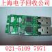 闵行区镀金电路板回收公司,电子料PCB板边料高价回收