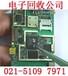 徐汇区收购废旧手机板,上海徐汇回收废电子零件宗旨