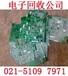 上海静安区线路板回收废品回收工厂废料收购