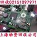 纪王镇回收电子元件价格、电阻收购、IC芯片回价格