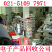 昆山回收工厂电子库存、尾货、清仓电子电器等电子物料