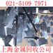昆山不锈钢回收价格多少昆山不锈钢回收公司