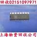 闵行区库存一切电子元件回收价格收购ic芯片销毁