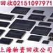 上海徐汇区收购IC回收IC芯片电子价格