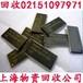 长宁区芯片回收公司-回收电子料回收集成颗粒收购