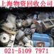 昆山长期承包回收工厂废料昆山废金属回收公司