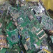 长宁区手机电路板回收-手机电池回收上门