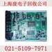 闵行区回收电子废料高价收购电子废弃物高价收购电子元器件