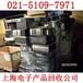 上海徐汇区电脑回收-库存电子产品回收
