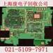 静安区专业收购废电路板手机线路板回收芯片回收