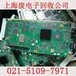徐汇PCB报废主板回收公司最新高价回收废旧电子线路板
