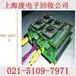 上海静安区电子废料回收公司