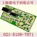 上海闵行区报废电路板回收公司线路板元器件回收价格
