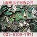 虹口区废?#19978;?#36335;板回收-下炉-冶炼可进行废旧物资循环