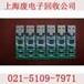 黄浦区报废电子产品回收选择我们给你合理价格