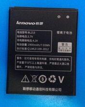 上海回收手机电池公司为环保事业做好回收资源图片