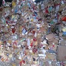 昆山廢紙回收公司今日廢紙回收一覽價格表圖片