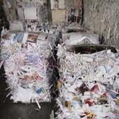寶山區廢紙銷毀服務上門要相信我們的文件銷毀技術