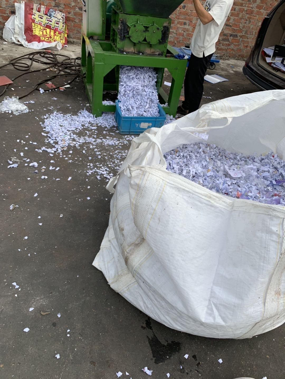 嘉定区文件销毁站点,上门运输收集中统一废纸销毁