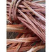 蘇州昆山紫銅回收公司廢銅回收價格行情