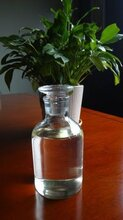 PVC环保增塑剂环氧脂肪酸甲酯1号