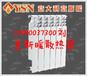 意斯暖双金属暖气片工程专用产品UR7005