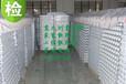 鄭州意斯暖高壓鑄鋁暖氣片批發,零售