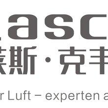 德国原装进口莱斯克威尔新风机中国十大品牌图片
