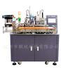 东莞全自动焊锡机usb焊锡自动机