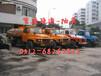 蘇州相城區黃埭清理化糞池.高壓清洗管道