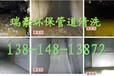 蘇州園區污水雨水管道疏通.高壓清洗收費標準