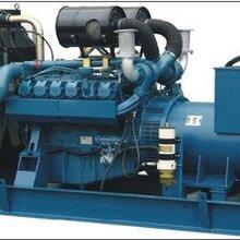 扬州发电机回收