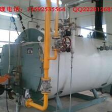 二手燃油鍋爐回收圖片