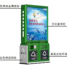 分類廣告垃圾箱,廣告垃圾箱批發,太陽能廣告垃圾箱,廣告垃圾箱燈箱
