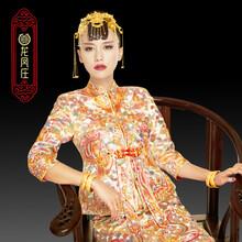 龍鳳莊原創設計龍鳳褂之至尊皇褂高端私人中式嫁衣定制圖片