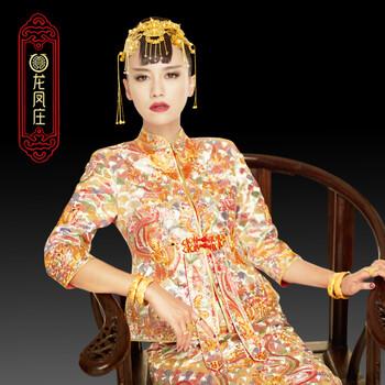 龙凤庄原创设计龙凤褂之至尊皇褂高端私人中式嫁衣定制