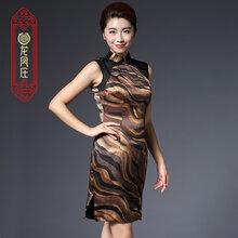 龙凤庄夏季新款时尚旗袍重磅真丝连衣裙短款优雅妈妈装图片
